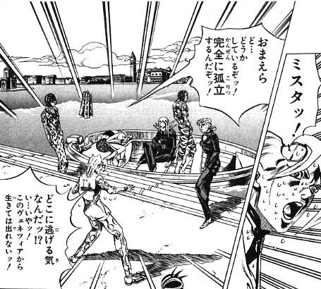 459eebb4 - アニメ「ジョジョ5部」のブチャラティ、公式からも完全に主人公扱いwwwwww【画像】