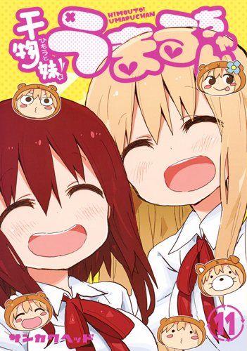 【悲報】「干物妹!うまるちゃん」、あと3話で最終回!!【画像】