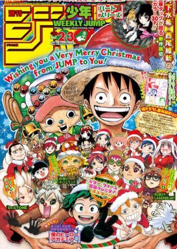 「週刊少年ジャンプ」、現在の看板漫画がこちら!!【画像】