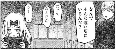 藤原 (3)