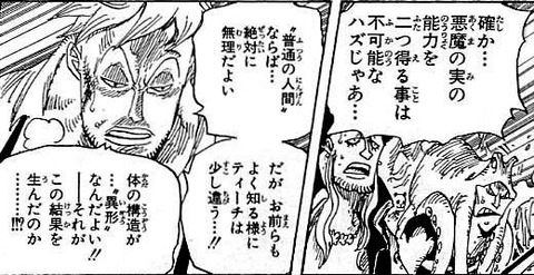 op_kurohige2_b