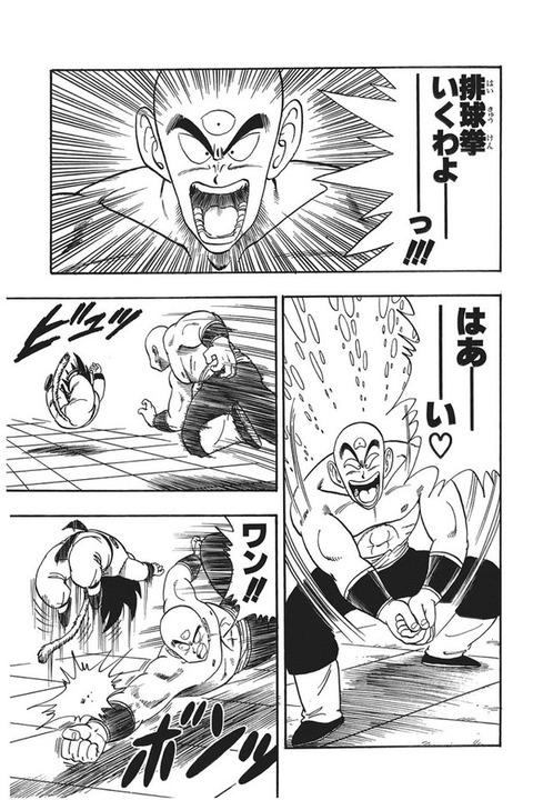 "4f9a64fa s - 【画像】ドラゴンボールで一番かっこいい気功波は""ギャリック砲""で決定!!"