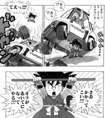 悟空 (6)