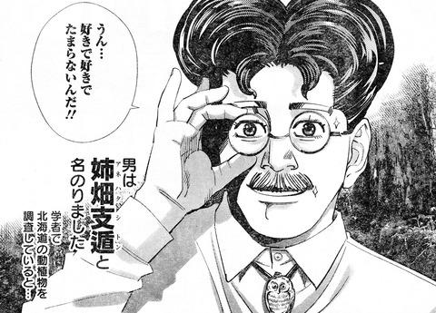 http://livedoor.blogimg.jp/paruparu94/imgs/5/2/52b108d3-s.jpg