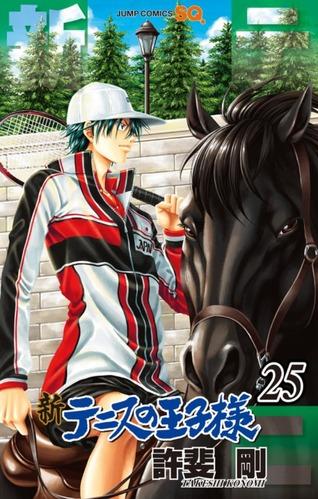 テニスの王子様 (3)