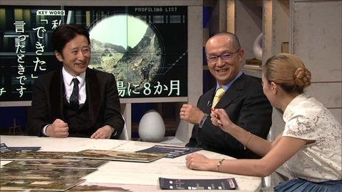 news_xlarge_profile_araki02