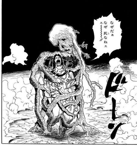 戸愚呂兄3