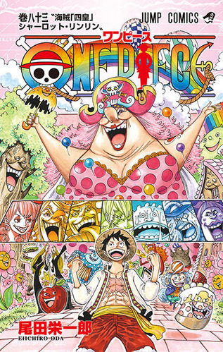 onepiece083-thumb-400x630-3637