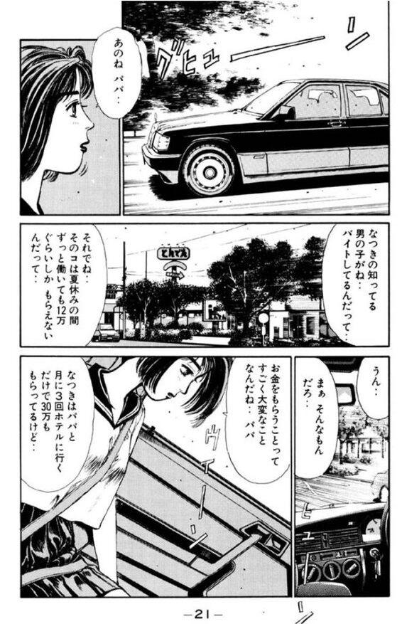 5cdc967f.jpg