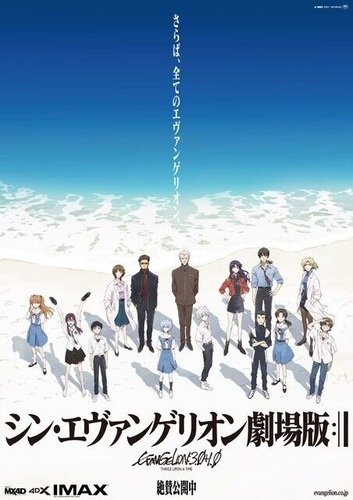 20210513-00010005-kaiyou-000-1-view