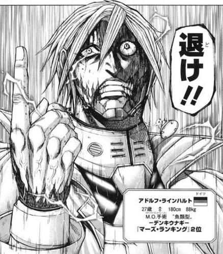 636fa657 s - 漫画「テラフォーマーズ」は、なぜ失敗してしまったのか????