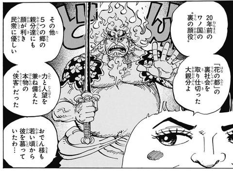 ヒョウ五郎-935