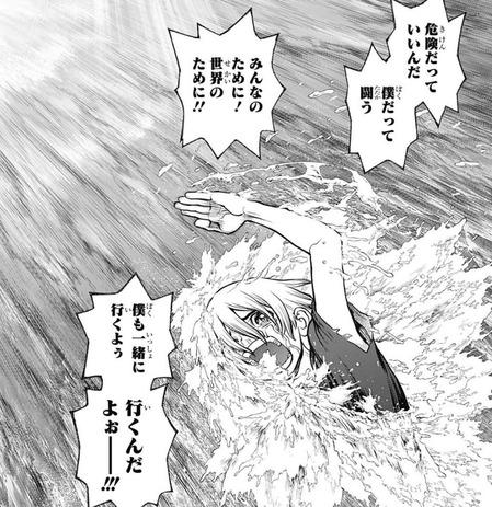 68ff5a95 s - 【Dr.STONE100話感想】新章開幕!!人類を救い出す航海の旅へ!!