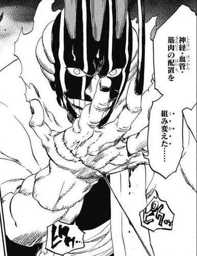 マユリ (4)