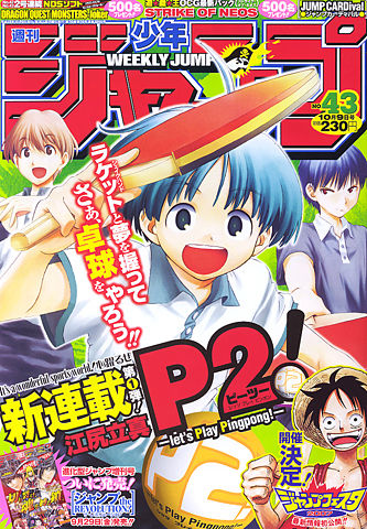 cover43
