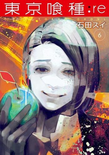 東京喰種6