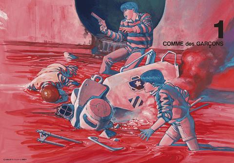 DM2013-No1_cover