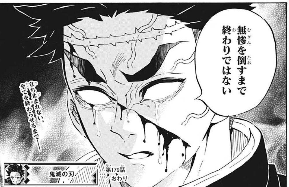 急募】「鬼滅の刃」の冨岡義勇さんがここから生き残る方法