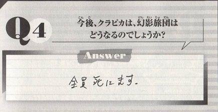 20160612_hunter_ryodan_togashi