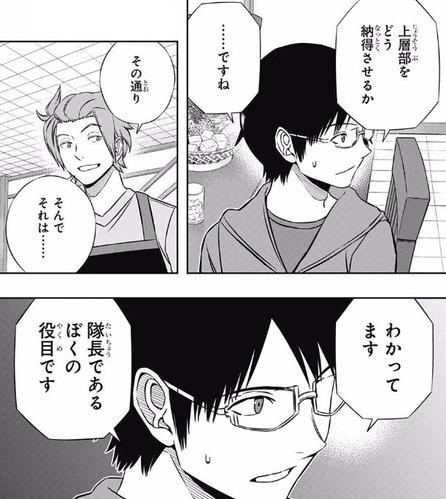 修 (7)