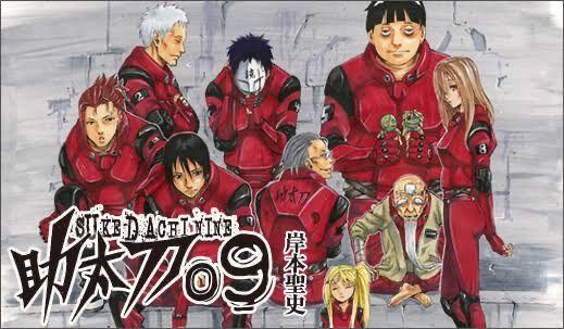 8 忖度 サムライ
