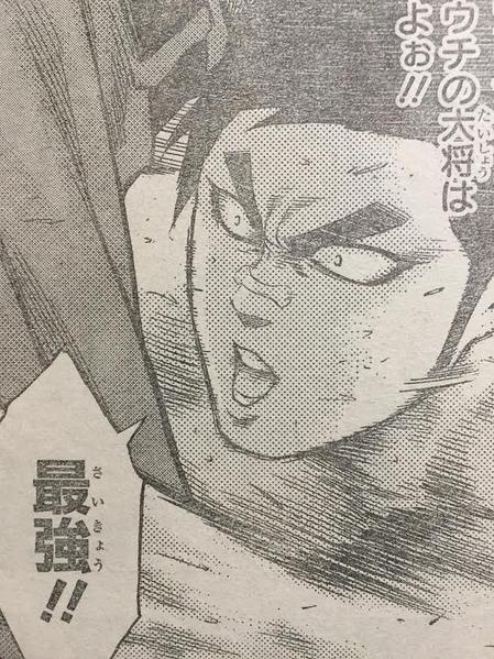 火ノ丸相撲の画像 p1_5