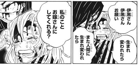 恋柱-200