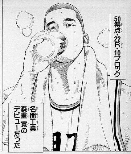 森重 (2)