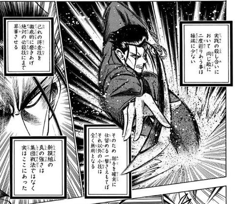 斎藤 (2)