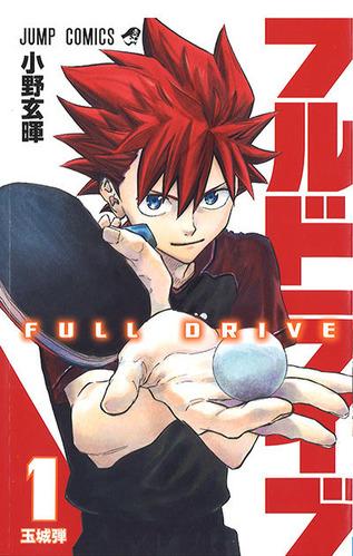 fulldrive001-thumb-400x630-3993