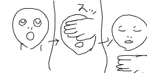 1sohn