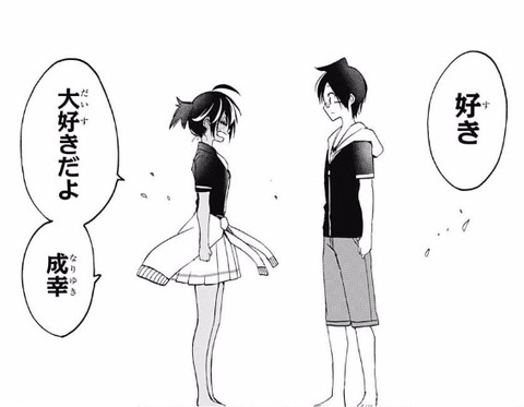 うるか (10)