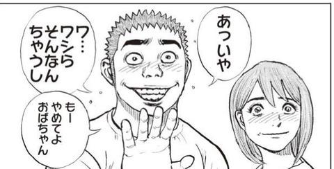 キー坊 (2)