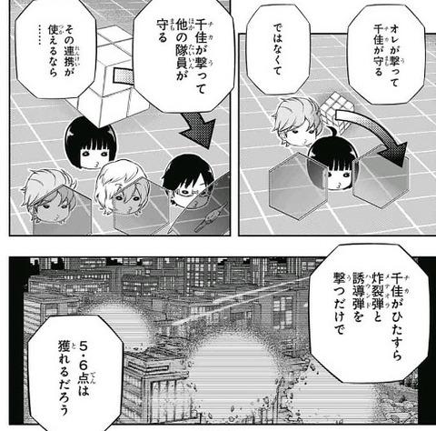 千佳2 (5)