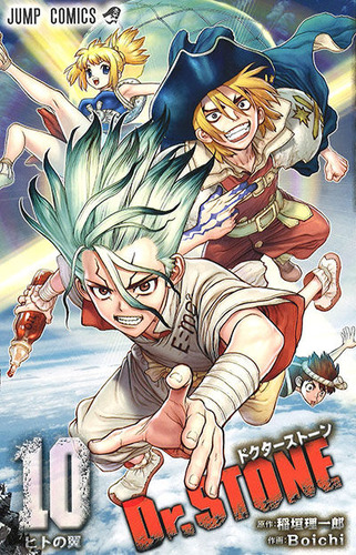 【Dr.STONE 101話感想】千空、全人類を救う宝箱探しの冒険へ!!