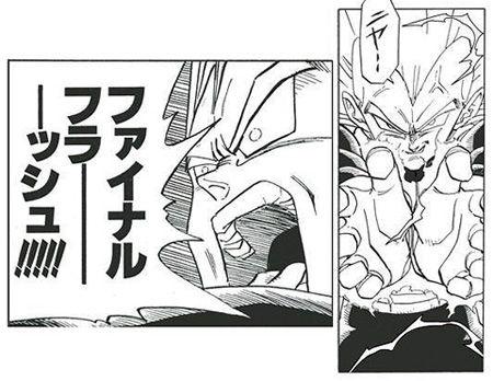 "9673ab5a - 【画像】ドラゴンボールで一番かっこいい気功波は""ギャリック砲""で決定!!"