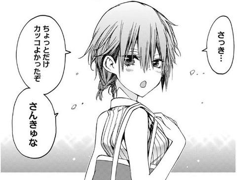 あしゅみー (4)