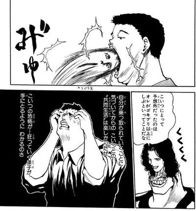 戸愚呂兄2