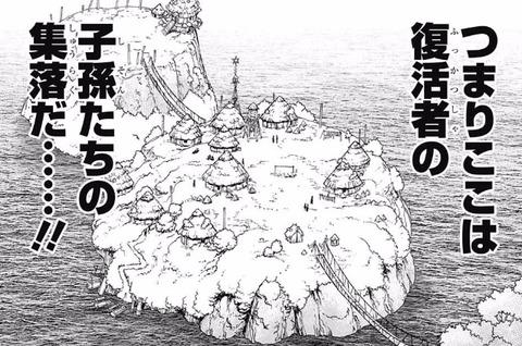 992301a5 s - 【Dr.STONE43話感想】「人類最後の6人」の物語、始まる!!