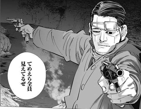 菊田2-193