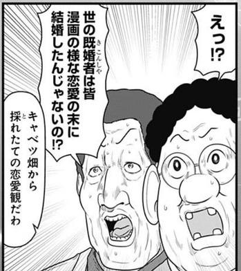 タツ兄2-128
