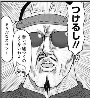 カワちゃん3