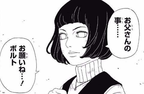 ウルトラマン 漫画 13巻 ネタバレ