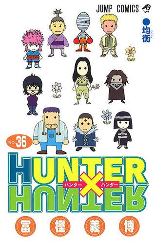 hunter036