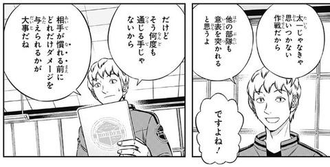 鈴鳴 (2)