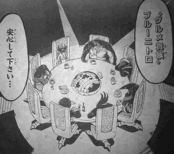 a870335e s - 【トリコ322話ネタバレ】超展開!!「地球は食べ物だった!!」wwwwwwwww