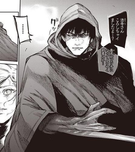 【東京喰種:re】亜門さんは今後一体どうなってしまうのだろうか・・・【画像】 最強ジャンプ放送局