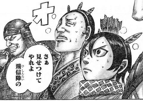 弓兄弟 (2)
