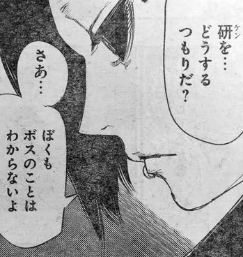 ウタ (5)