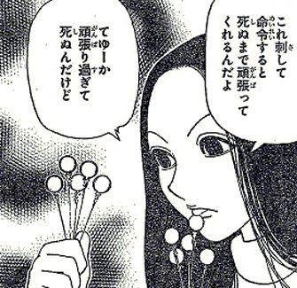 イルミ (2)